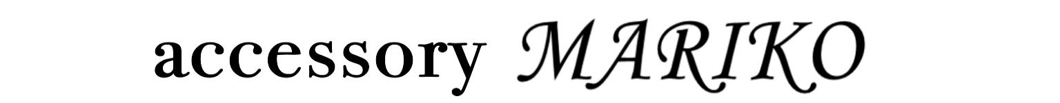 ネックレス チェーンの修理 専門店 | ネックレスのチェーンだけ購入できる【マリコ】