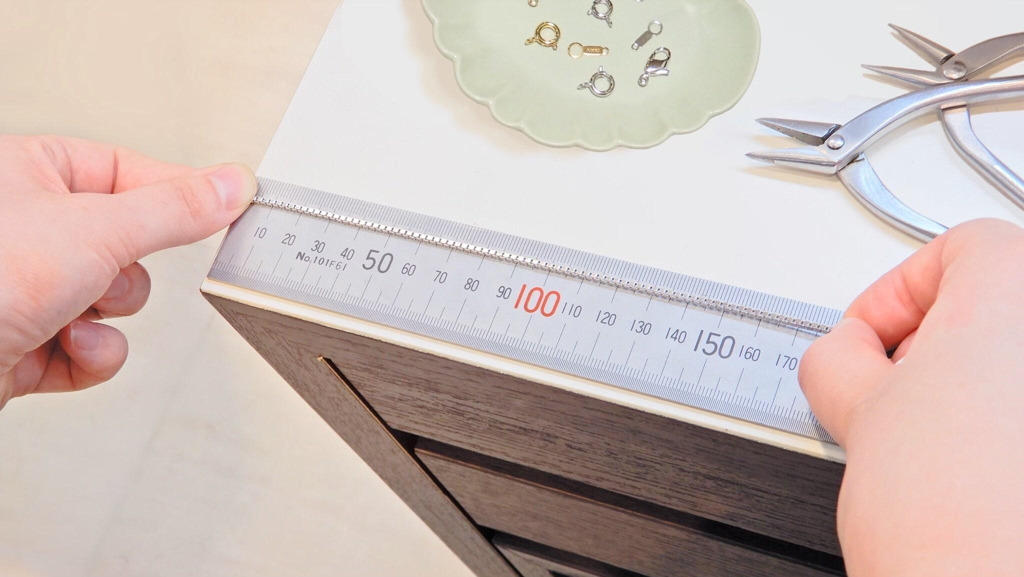ネックレス チェーンの長さを計測1707